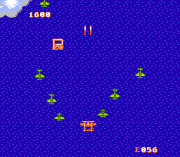 Cheats for 1943 – The Battle of Midway NES