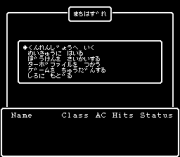 Cheats for Wizardry III – Diamond no Kishi NES