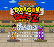Cheats for Dragon Ball Z – Super Butouden SNES