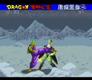 Cheats for Dragon Ball Z – Super Butouden 2 SNES