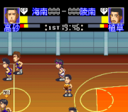Cheats for From TV Animation Slam Dunk – SD Heat Up!! SNES