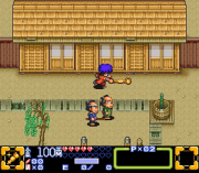 Cheats for Ganbare Goemon 3 – Shishi Juurokubei no SNES