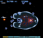 Cheats for Gradius III SNES