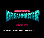 Play Dream Master (english translation) (NES) Online