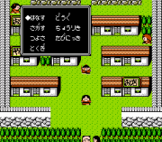 Play Juvei Quest (NES) Online