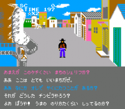 Play Law of the West (NES) Online