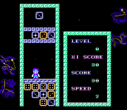 Play Palamedes 2 – Star Twinkles (NES) Online