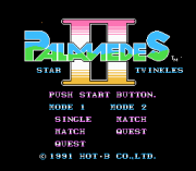 Play Palamedes 2 – Star Twinkles (english translation) (NES) Online