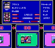 Play Racer Mini Yonku – Japan Cup (NES) Online