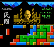 Play The Great Wall (NES) Online