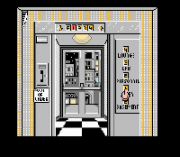 Play Where Time Carmen Sandiego (NES) Online