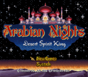 Play Arabian Nights – Spirit of the Desert King (english translation) (SNES) Online