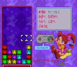 Play BS Panel de Pon – Event '98 (SNES) Online
