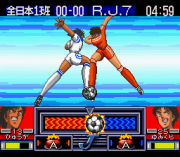 Play Captain Tsubasa J – The Way to World Youth (SNES) Online