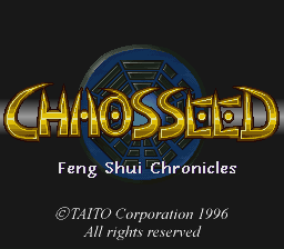 Play Chaos Seed (english translation) (SNES) Online