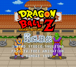 Play Dragon Ball Z – Super Butouden (SNES) Online