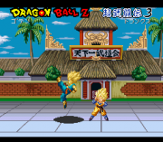 Play Dragon Ball Z – Super Butouden 3 (SNES) Online