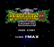Play Dual Orb II (english translation) (SNES) Online