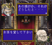 Play Farland Story 2 (SNES) Online