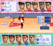 Play From TV Animation Slam Dunk – Dream Team – Shueisha Limited (SNES) Online