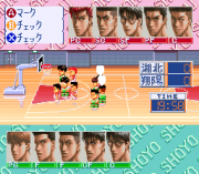 Play From TV Animation Slam Dunk – Shikyou Gekitotsu!! (SNES) Online