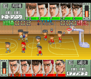 Play From TV Animation Slam Dunk 2 – IH Yosen Kanzen Ban!! (SNES) Online
