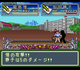 Play Nage Libre (SNES) Online