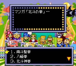 Play Naruhodo! The World (SNES) Online