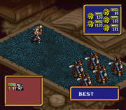 Play Ogre Battle – The March of the Black Queen (SNES) Online