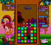 Play Panel de Pon (SNES) Online