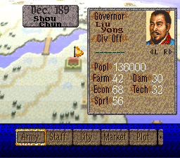 Play Romance of the Three Kingdoms IV – Wall of Fire (SNES) Online