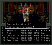 Play Shin Megami Tensei (english translation bug fix) (SNES) Online