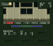 Play Shin Megami Tensei if… (SNES) Online