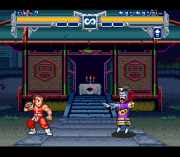 Play Super Chinese Fighter (SNES) Online