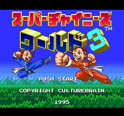 Play Super Chinese World 3 (SNES) Online
