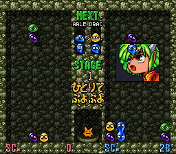 Play Super Puyo Puyo (SNES) Online