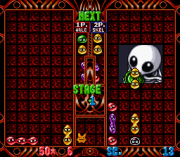 Play Super Puyo Puyo 2 (SNES) Online