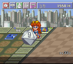 Play Tower Dream (SNES) Online